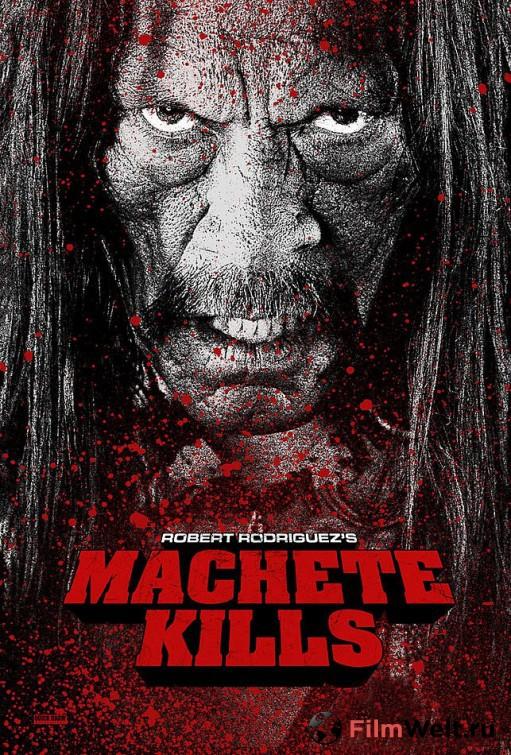 A6n6pp onlayn kino machete ubivaet machete kills 2013