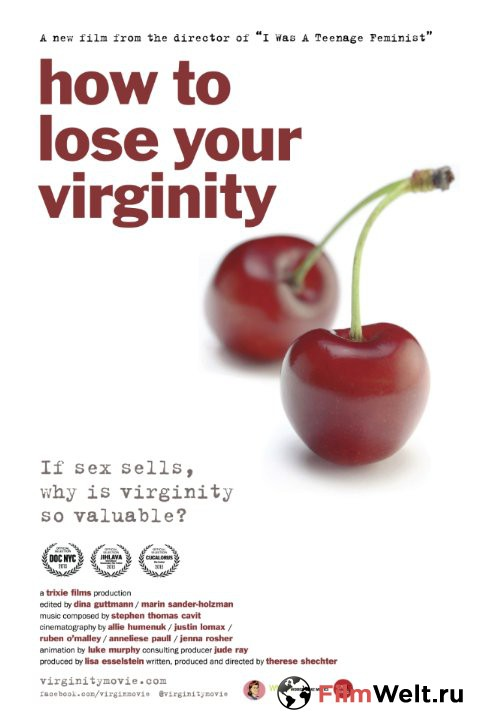 смотреть как потерять девственность мальчику