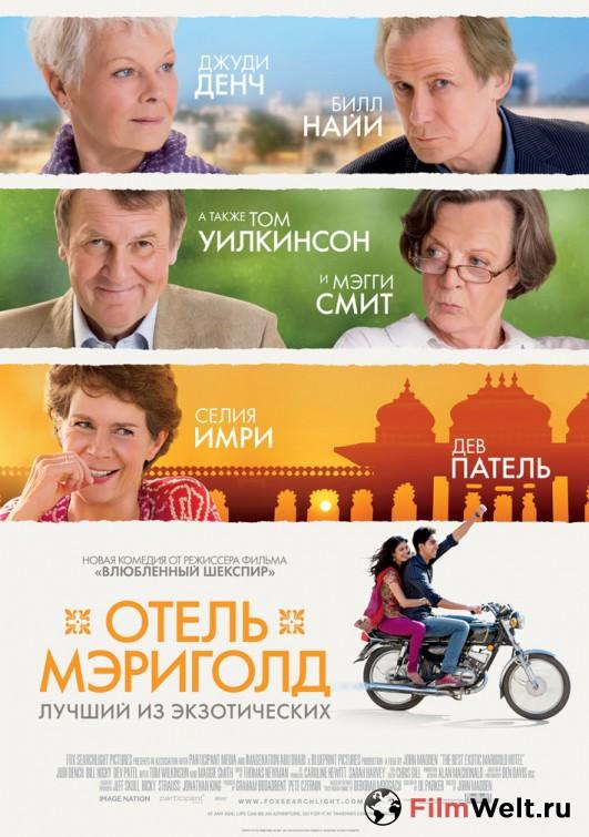 Сериал Шерлок 4 сезон (2017) 1, 2, 3, 4