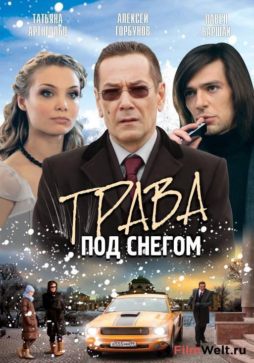 Театральная Афиша Спб на 5 мая 2017 по