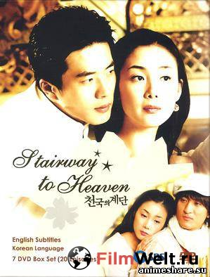 лестница в небеса продолжение сериала когда будет