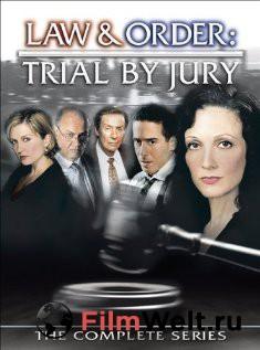 Фильм «Закон И Порядок» — 1990 - 2010