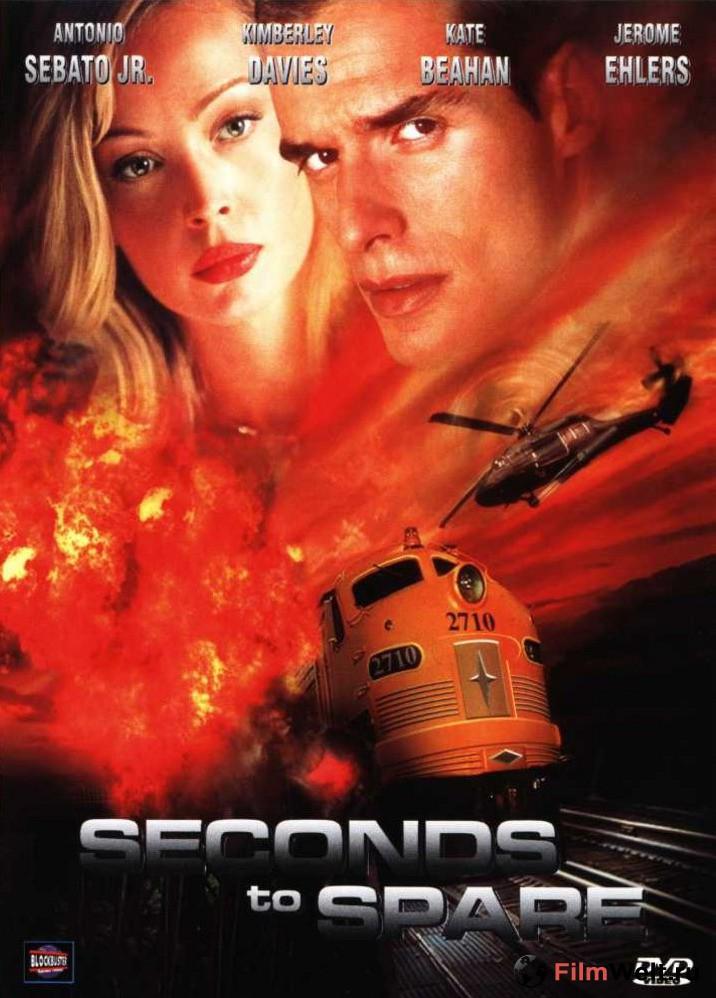Кадры из фильма атомный поезд смотреть онлайн в хорошем качестве hd