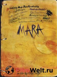 Посмотреть фильм Мара. Пожиратель снов в HD качестве
