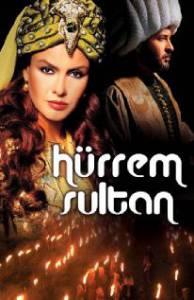 Картинка султан из сказки