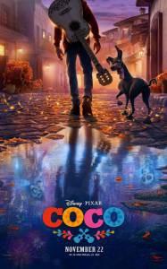 Смотреть фильм Тайна Коко онлайн