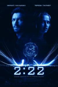 кино 2:22 онлайн бесплатно