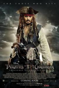 Посмотреть  Пираты Карибского моря: Мертвецы не рассказывают сказки бесплатно