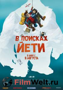 В поисках йети - Mission Kathmandu: The Adventures of Nelly & Simon онлайн без регистрации
