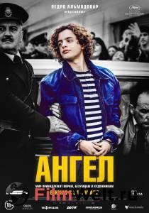 Посмотреть кино Ангел 2018