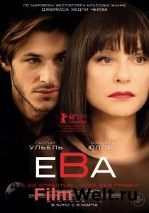 Посмотреть фильм Ева в высоком качестве