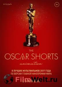 Посмотреть  Oscar Shorts-2017. Анимация онлайн бесплатно