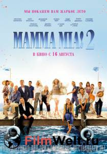Смотреть Mamma Mia! 2 - Mamma Mia! Here We Go Again онлайн