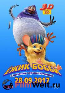 Смотреть кино Ежик Бобби: Колючие приключения онлайн