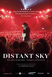 Смотреть кинофильм Distant Sky: Nick Cave & The Bad Seeds – Концерт в Копенгагене / Distant Sky: Nick Cave & The Bad Seeds Live In Copenhagen / [2018] бесплатно онлайн