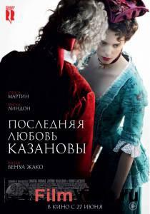 видео Последняя любовь Казановы 2019 в HD качестве