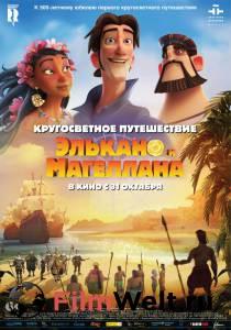 фильм Кругосветное путешествие Элькано и Магеллана 2019 онлайн бесплатно