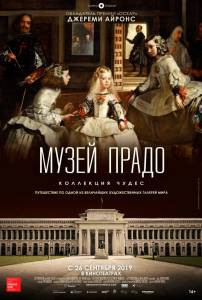 Смотреть фильм Музей Прадо: Коллекция чудес 2019 в высоком качестве