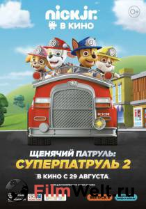 Онлайн кино Щенячий патруль: Суперпатруль 2 Paw Patrol: Ultimate Rescue 2 (2019) смотреть