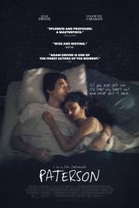 Посмотреть кино Патерсон онлайн бесплатно
