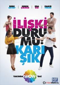 Турция Сериалы .Сайты