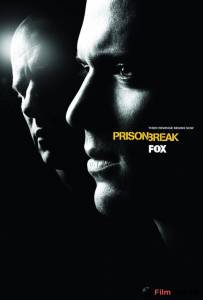 Побег из тюрьмы: Дорога к свободе (ТВ)