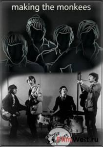 Механизм славы: The Monkees (ТВ)