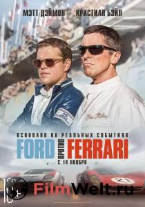 Посмотреть  Ford против Ferrari 2019 онлайн