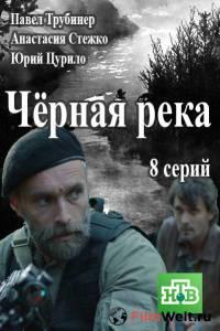 смотреть тв 24 украина онлайн
