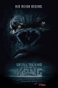 Кинг Конг: Остров черепа