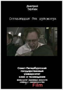 примадонна сериал смотреть: