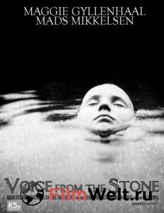 кинофильм Голос из камня в высоком качестве