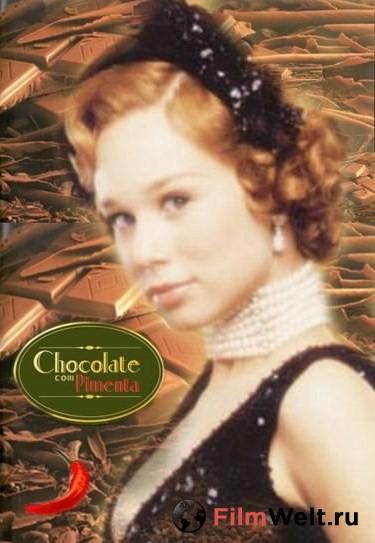 шоколад высоком холестерине