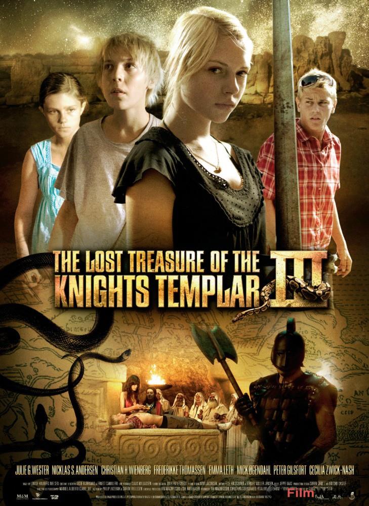 В поисках сокровищ тамплиеров 3: загадка змеиной короны 2008.