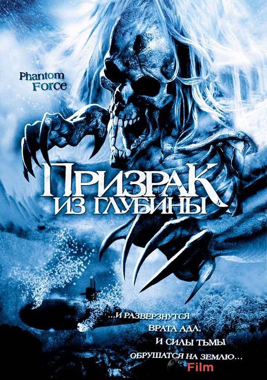 Смотреть индийские фильмы 2010 года на русском языке