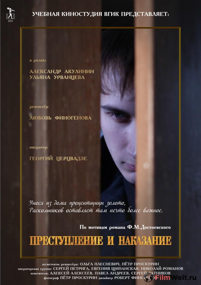 Киного - Гадкий я 3 (2017) онлайн бесплатно в хорошем