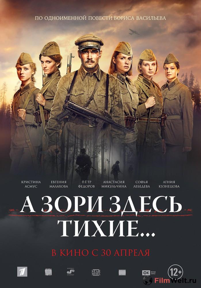 Читать книгу Гадкие лебеди - bookol.ru