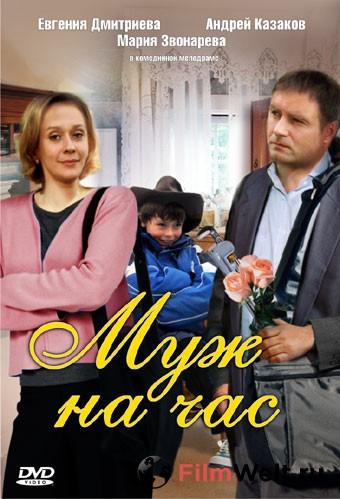 Генетическая опера (2006) – Фильм Про
