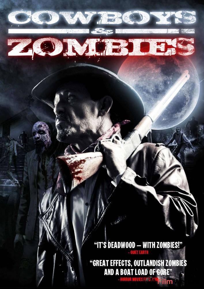 зомби смотреть видео онлайн: