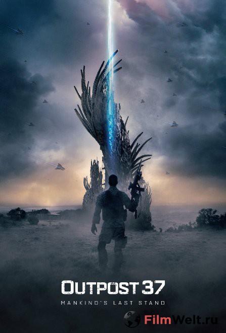 Смотреть новый фильм Форсаж 8