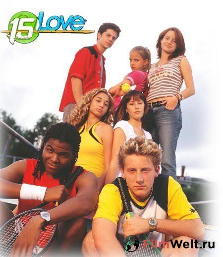 фильмы чтобы поплакать про любовь про подростков