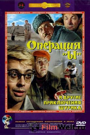 Кадры из фильма смотреть фильмы онлайн советские приключенческие