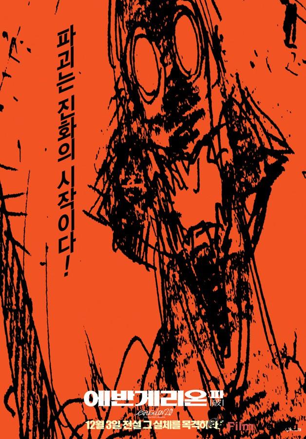 «Тупик» — 2008