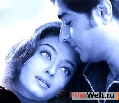 Скачать индийский фильм азарт любви бесплатно prakard.