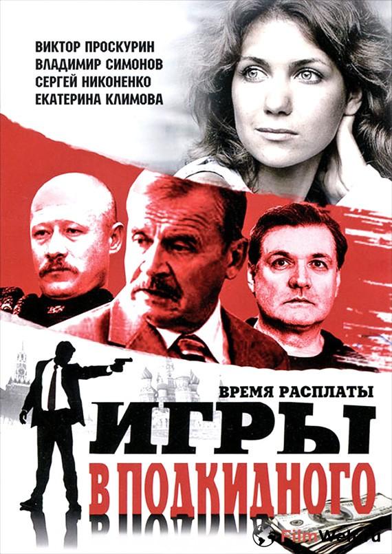 Лучшие новинки кино - kino .otzyv.ru