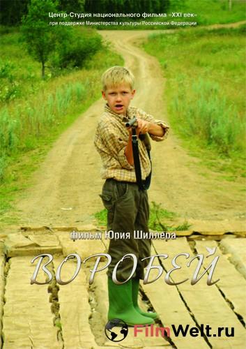 смотреть бесплатно фильм деревня:
