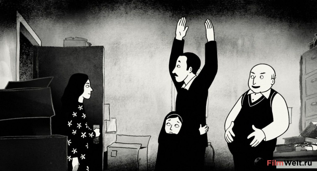 persepolis and marji loseing innocence 98 quotes from marjane satrapi: 'life is too short to be lived badly', 'in life you'll meet a lot of jerks if they hurt you, tell yourself that it's because they're stupid.