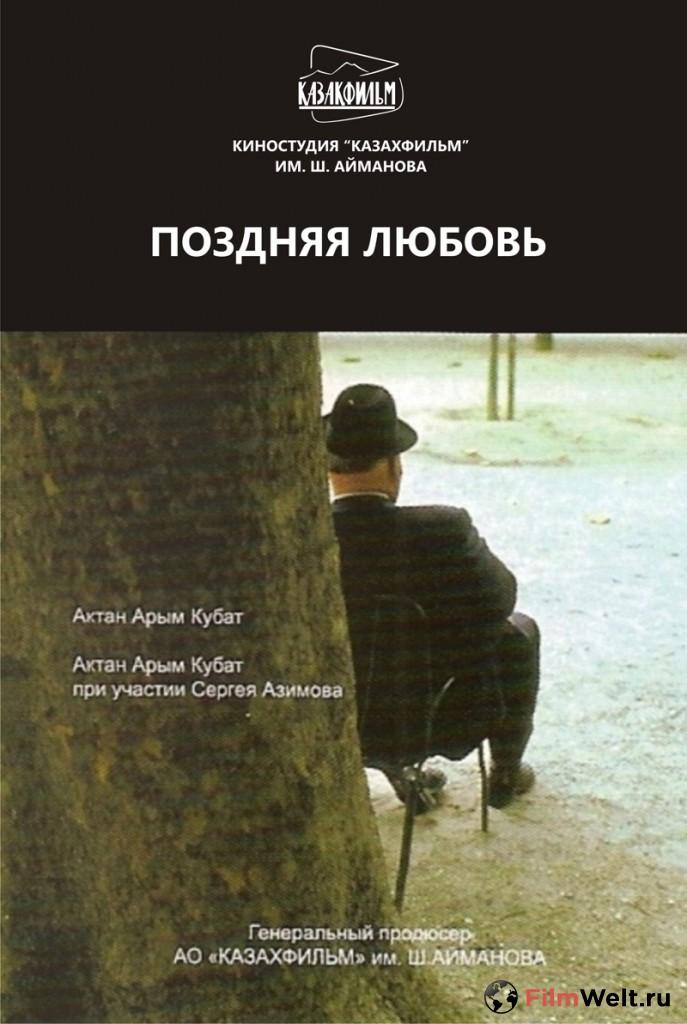 Фильмы похожие на Ходячий замок (2004)