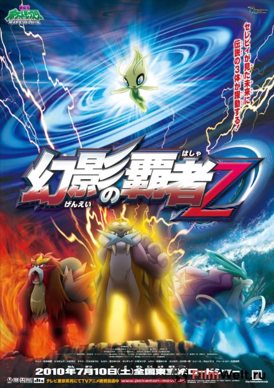 смотреть фильмы онлайн аниме