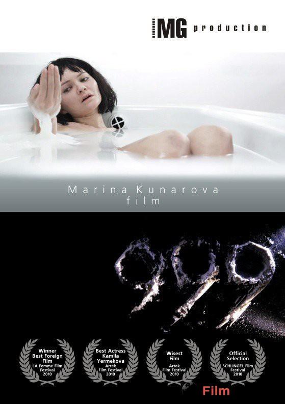 Коллекционер смотреть фильм онлайн в hd 720